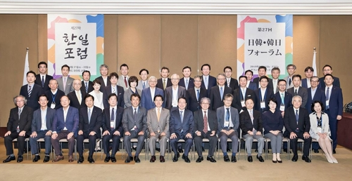 第28次韓日論壇將線上舉行