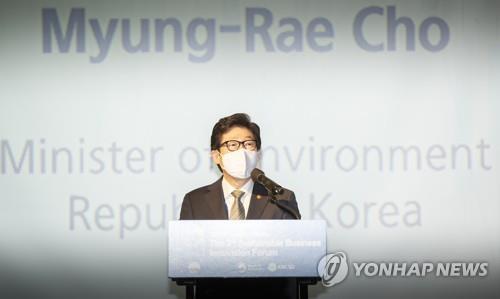 第二屆韓中環境部長年度工作會晤線上舉行