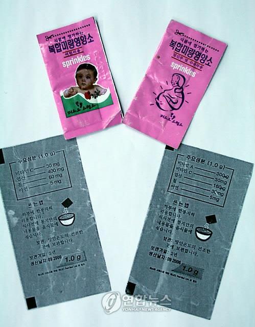 加拿大援朝團體:向8萬朝鮮兒童提供豆漿