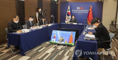 韓中線上開會討論加強顆粒物治理合作