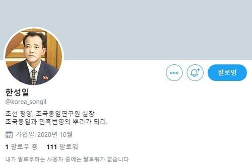 韓成一推特頁面 推特截圖(圖片嚴禁轉載複製)