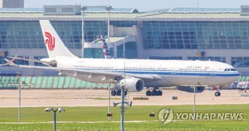 韓外交部:韓中快捷通道保持正常運作