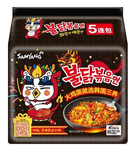 """南韓食品借力""""雙11""""在華熱銷"""