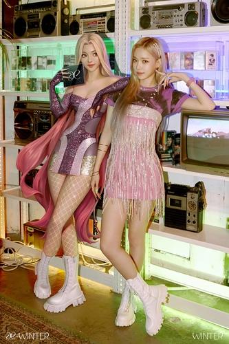 資料圖片:成員WINTER和她的化身 SM娛樂供圖(圖片嚴禁轉載複製)
