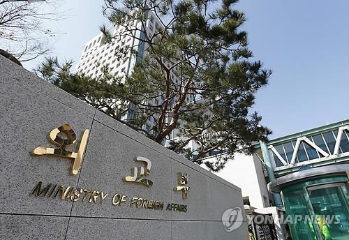 韓外交部反駁日本海留名紙圖論