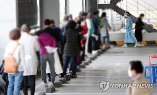 2020年11月18日韓聯社要聞簡報-1