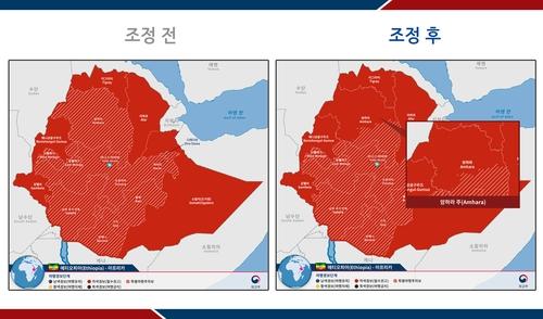 南韓建議公民撤離衣索比亞北部和厄利垂亞