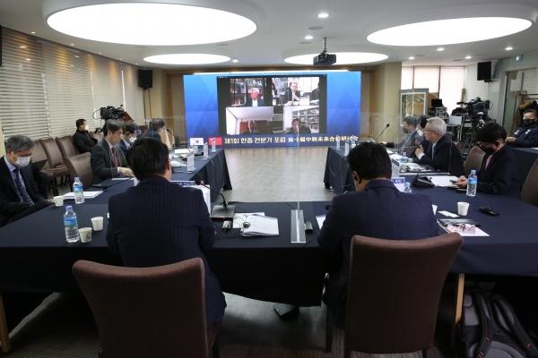 首屆韓中未來合作研討會線上舉行