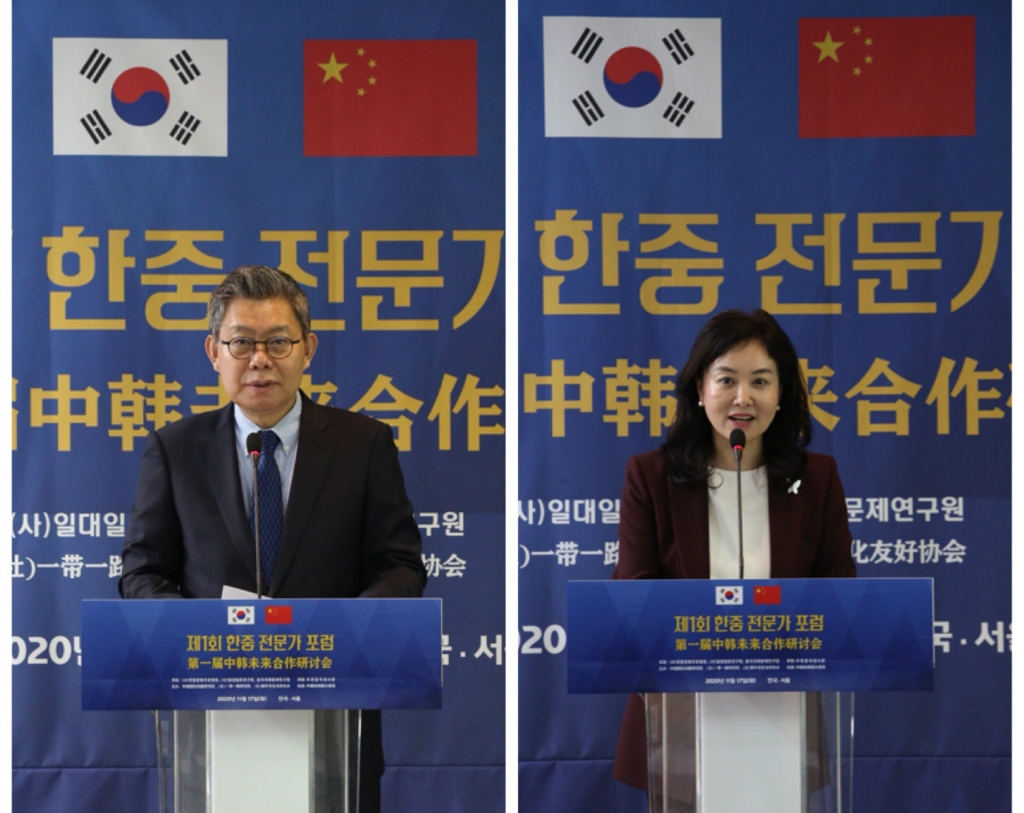 南韓一帶一路研究院理事長崔載千(左)和韓中文化友好協會會長曲歡致辭。 韓中文化友好協會供圖(圖片嚴禁轉載複製)