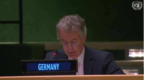 聯合國第三委員會通過朝鮮人權決議案