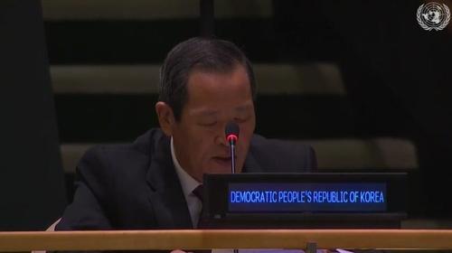 朝鮮常駐聯合國代表金星 聯合國網路電視截圖(圖片嚴禁轉載複製)