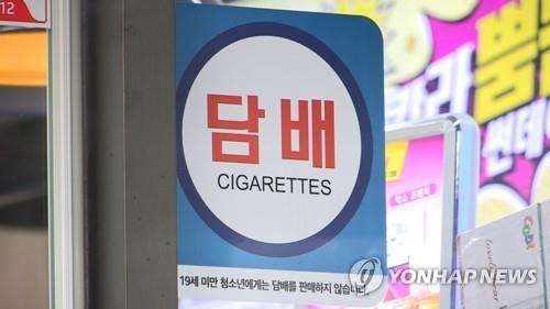 韓保險公團索賠煙草商案一審敗訴