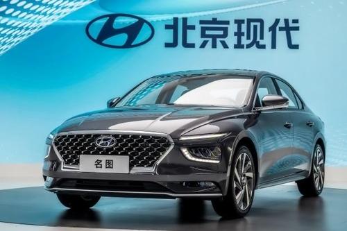 現代汽車中國特供新車紛紛亮相廣州車展