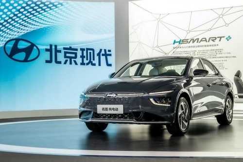 11月20日,電動版名圖亮相第18屆廣州車展。 現代汽車供圖(圖片嚴禁轉載複製)