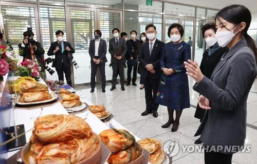 首個泡菜日紀念活動在首爾舉行