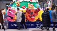 韓政府討論上調首都圈防疫響應級別
