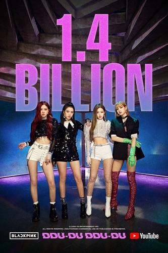 BLACKPINK《DDU-DU》MV播放量破14億