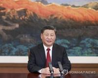 韓青瓦臺:中國考慮加入CPTPP說明其與RCEP互補