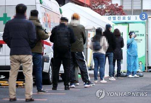 2020年11月23日韓聯社要聞簡報-2