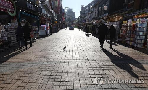 2020年11月24日韓聯社要聞簡報-1