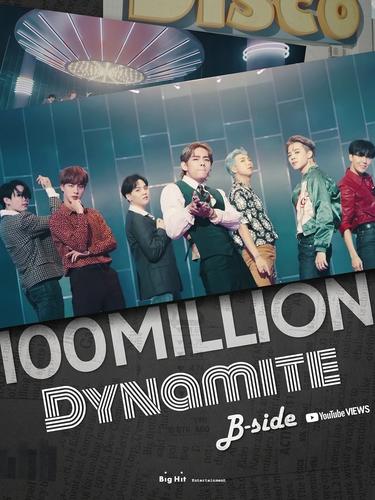 防彈《Dynamite》第二版MV播放量破億
