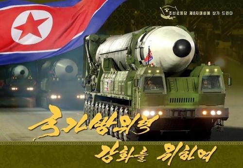 朝鮮出版戰略武器寫真集