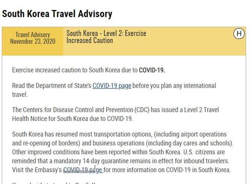 美國下調南韓旅遊安全預警級別至第二級