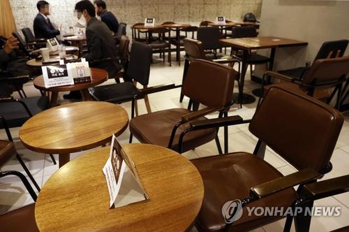 韓防疫部門發佈新版生活防疫指南
