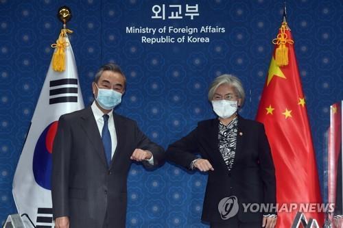 韓中外長在首爾舉行會談