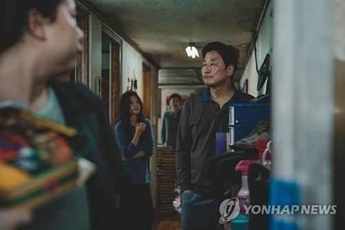 資料圖片:《寄生蟲》劇照 韓聯社/CJ娛樂供圖(圖片嚴禁轉載複製)