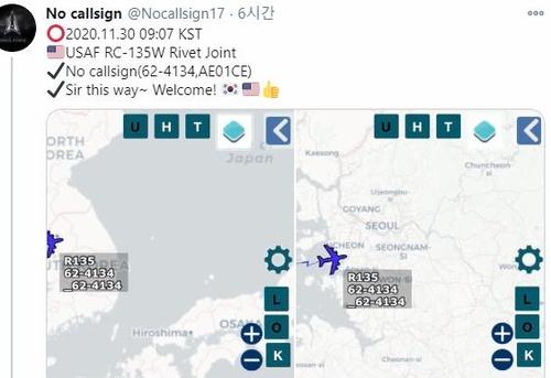 美軍偵察機連續三天現身南韓上空
