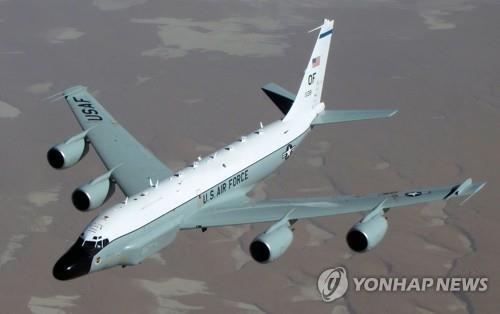 """資料圖片:美國空軍RC-135W""""鉚接""""偵察機 美國空軍供圖(圖片嚴禁轉載複製)"""