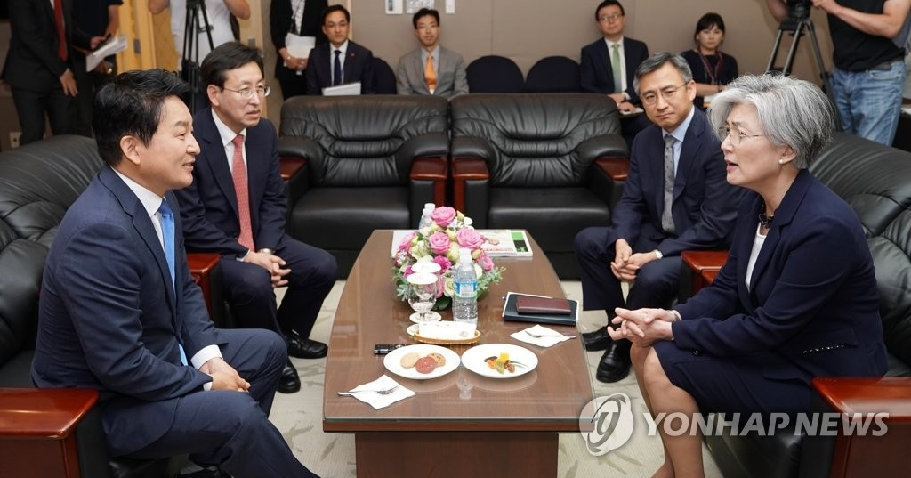 調查:逾三成南韓人贊成政府接收難民