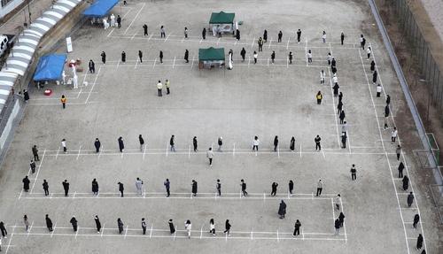 韓聯社評選2020年南韓十大新聞