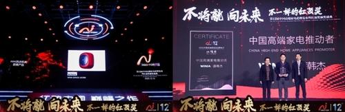 南韓WINIA迷你洗衣機在華獲頒紅頂獎