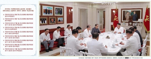 朝鮮出版寫真集宣傳金正恩近5年政績
