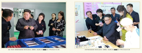 資料圖片:金正恩視察現場照 朝鮮外國文出版社寫真集截圖(圖片僅限南韓國內使用,嚴禁轉載複製)