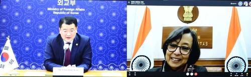 韓印副外長舉行視頻會談