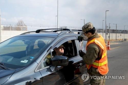 駐韓美軍首批新冠疫苗明日抵韓
