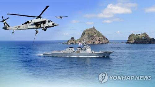 韓軍本月初非公開實施下半年獨島防禦演習