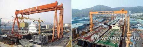 中國無條件批准南韓兩大造船巨頭合併