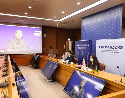 韓外長出席東北亞防疫合作機制首次工作會議