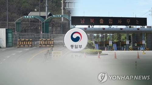 韓統一部擬加強對援朝團體的支援力度