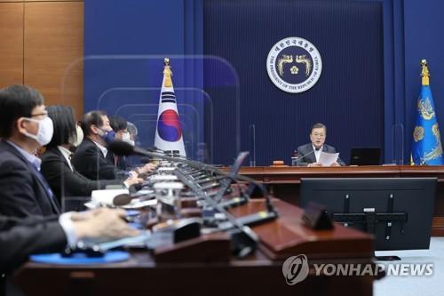 南韓向聯合國提交2030減排目標