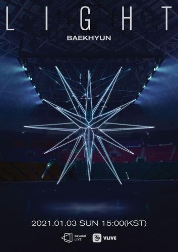 """資料圖片:伯賢線上個人演唱會""""BAEKHYUN : LIGHT""""宣傳海報 SM娛樂供圖(圖片嚴禁轉載複製)"""