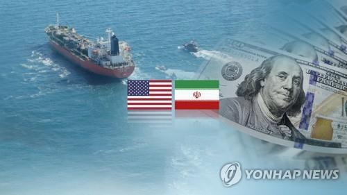 消息:伊朗要求解凍在韓資金以購買醫療設備