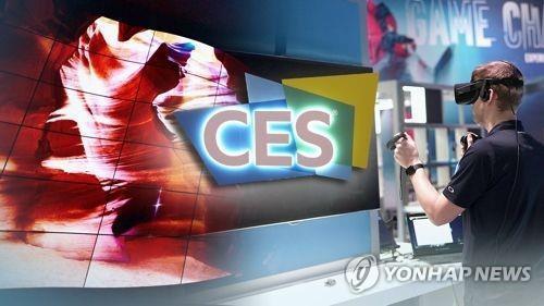 韓初創和中小企業CES展館即將開放