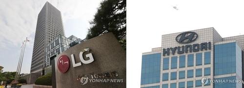 資料圖片:LG集團和現代汽車集團總部 韓聯社