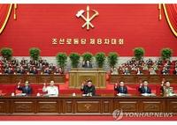 朝鮮預告八大紀念活動 或即將舉行閱兵式