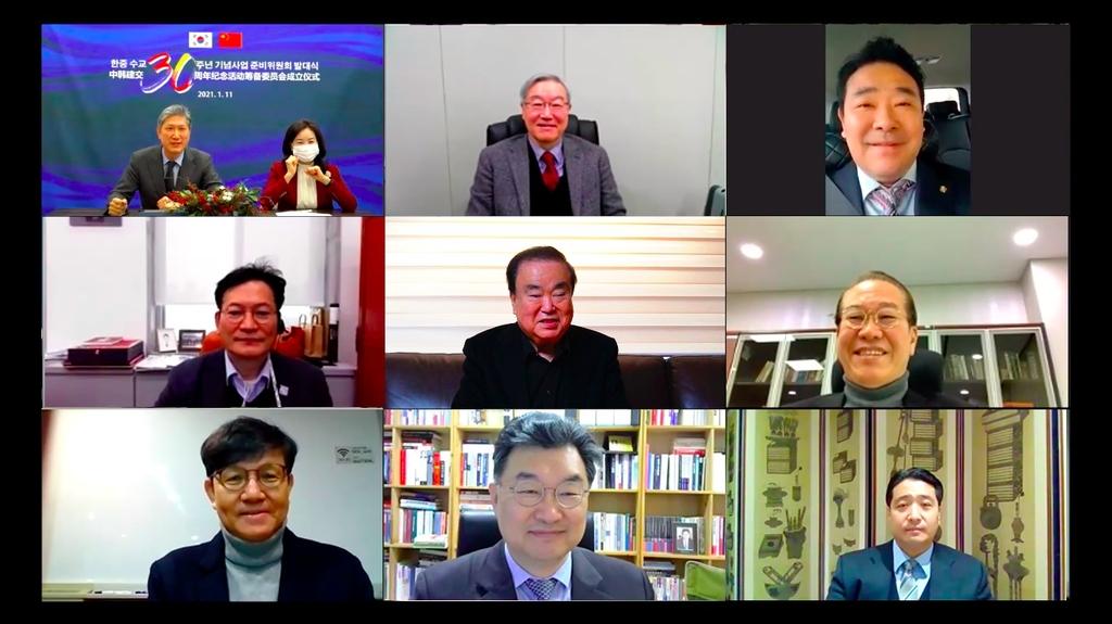 韓中建交30週年紀念活動籌委會正式成立